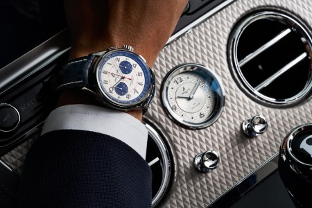 Prefinjen časomer za fane Bentleyja