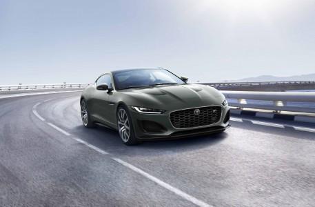 Posebna serija Jaguarja F-Type